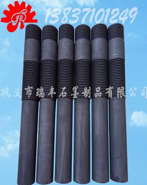 工业窑炉石墨配件