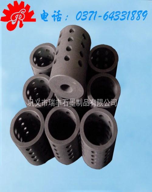 石墨加热器|石墨球体|石墨钟罩巩义市瑞丰石墨制品公司