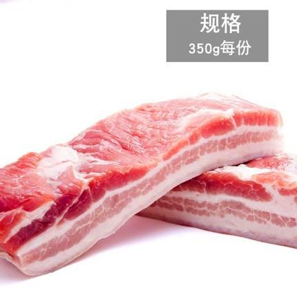 土豬五花肉價格 五花肉 哪家五花肉價格低