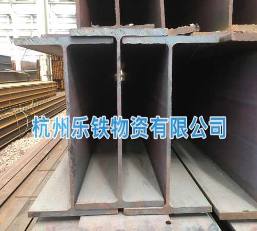 哪家H型钢服务好-杭州H型钢零售批发-杭州H型钢批发