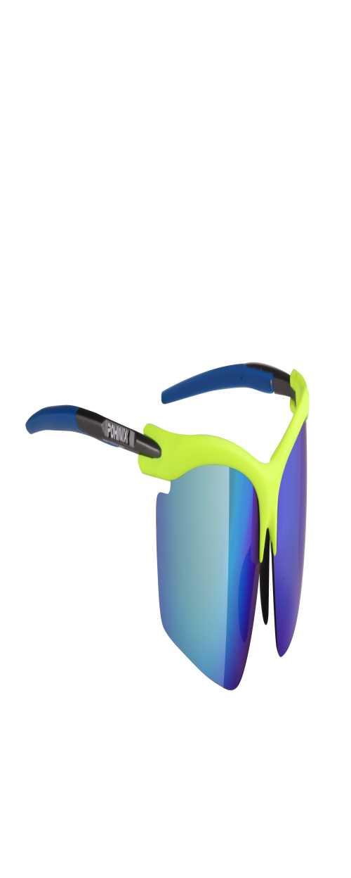 运动眼镜制造/专业运动眼镜/厦门辰炀科技有限公司