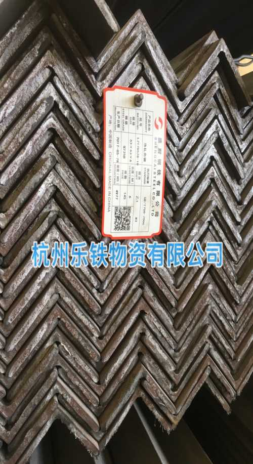 杭州等边角钢批发 优质等边角钢价格 杭州等边角钢价格