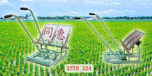 水稻插秧机/辽宁插秧机/卫辉市同惠工贸有限公司