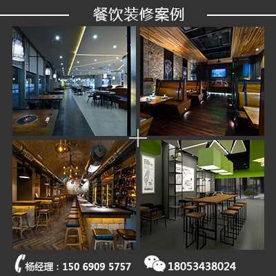 济南餐饮装修/特色餐饮装修公司/济南宝境装饰工程有限公司
