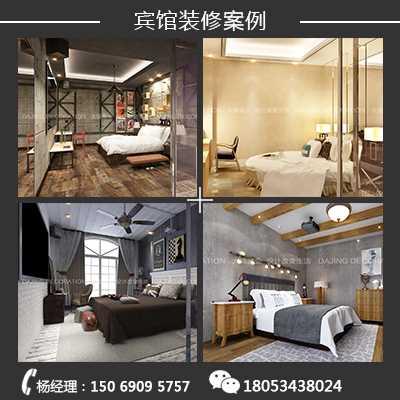 宾馆装修设计-山东宾馆装修多少钱-济南宝境装饰工程有限公司