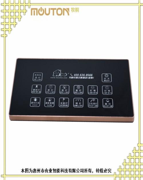 床头集控面板-弱电智能酒店开关订制-惠州市合业智能科技有限公司