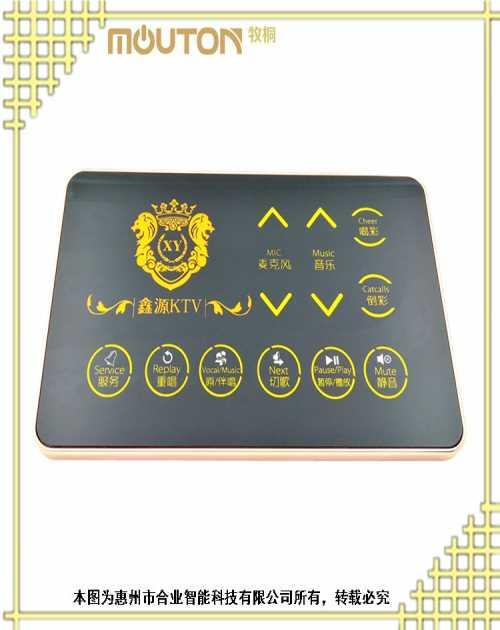 量贩式KTV面板KTV灯控系统/弱电智能酒店开关订制/惠州市合业智能科技有限公司