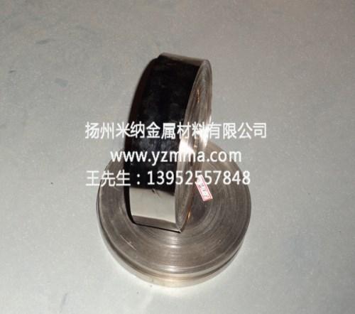 扬州非晶纳米晶带材加工/江苏非晶纳米晶带材加工/优质非晶纳米晶带材加工