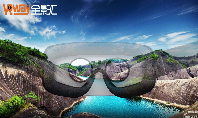 VR虚拟现实供应商 互动VR体验馆厂家 广州全影汇信息科技有限公司