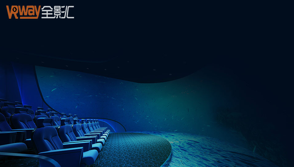 定制球幕影院生产厂家-质量好的VR虚拟现实厂家-广州全影汇信息科技有限公司