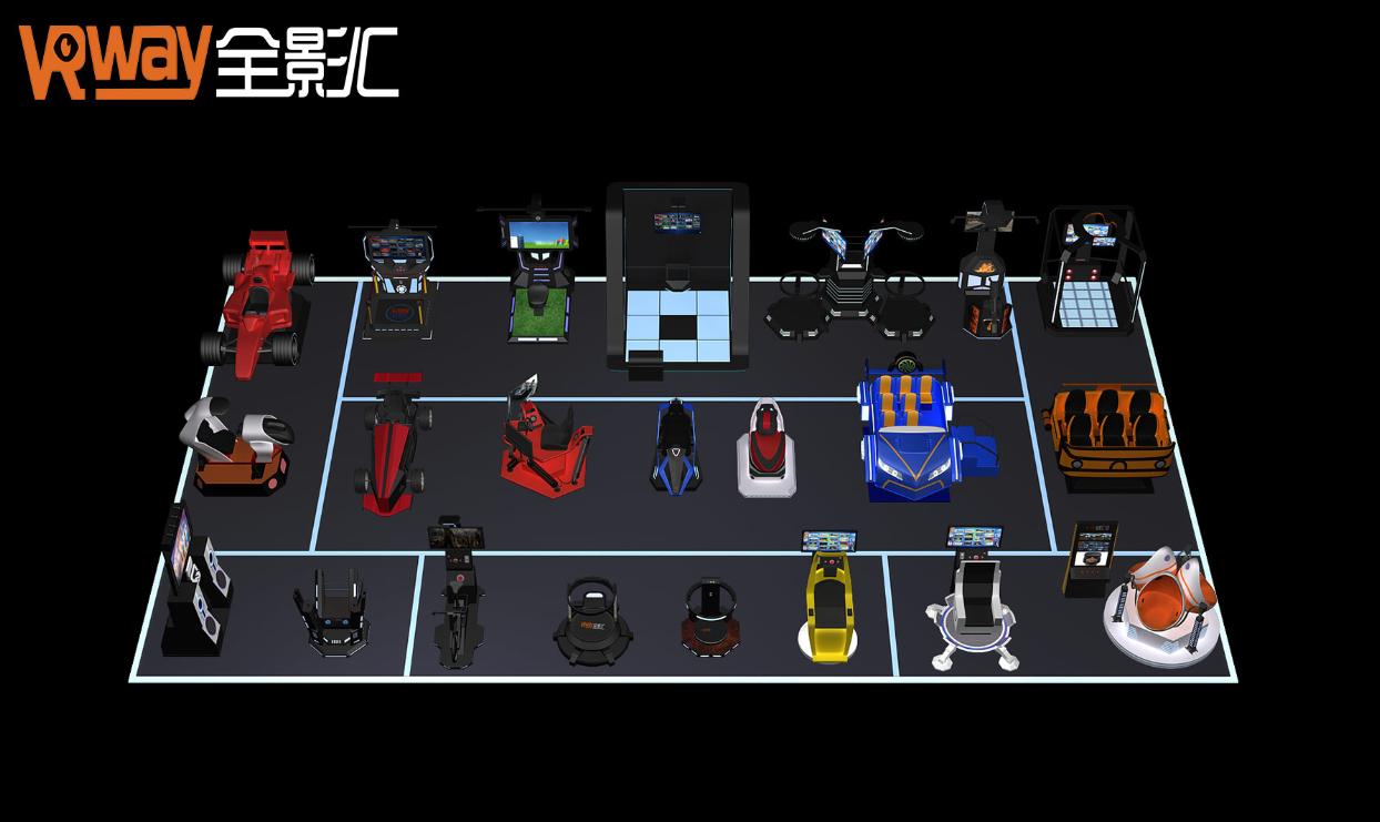 大型VR游戏设备/领先的VR项目定制厂家/广州全影汇信息科技有限公司