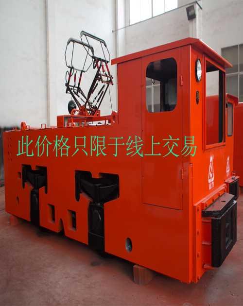 湘潭原装电机车哪家好_湘潭优质电机车出售_湘潭电机车哪里有