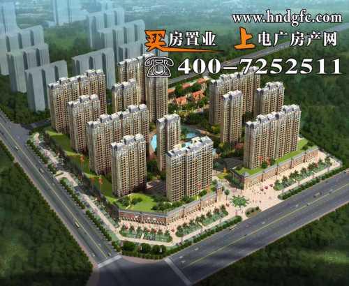 文昌房产户型/融创地产价格/海南电广房产营销策划有限公司