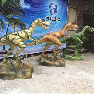 供应玻璃钢恐龙/逼真恐龙化石订购/大安区兴利玻璃钢制品厂