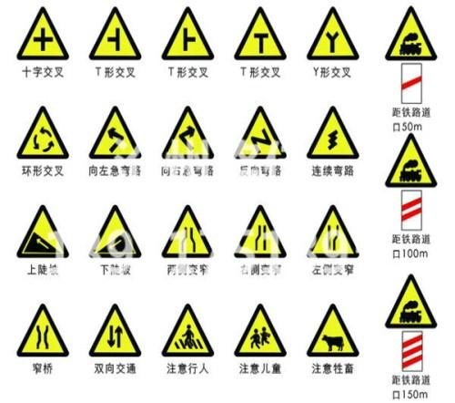 河北标志牌/标志牌生产商/沧州路佳交通设施有限公司
