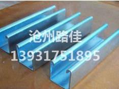 压型彩钢钢结构生产厂家/C型钢钢结构生产厂家/沧州路佳交通设施有限公司
