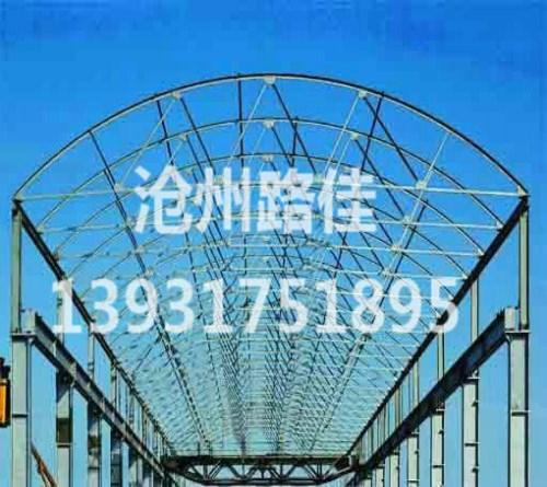 沧州钢结构公司 沧州路佳交通设施有限公司
