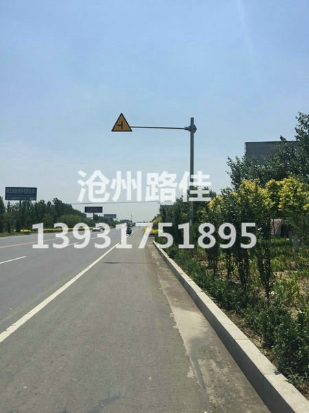 道路标志-交通标志杆厂家-沧州路佳交通设施有限公司