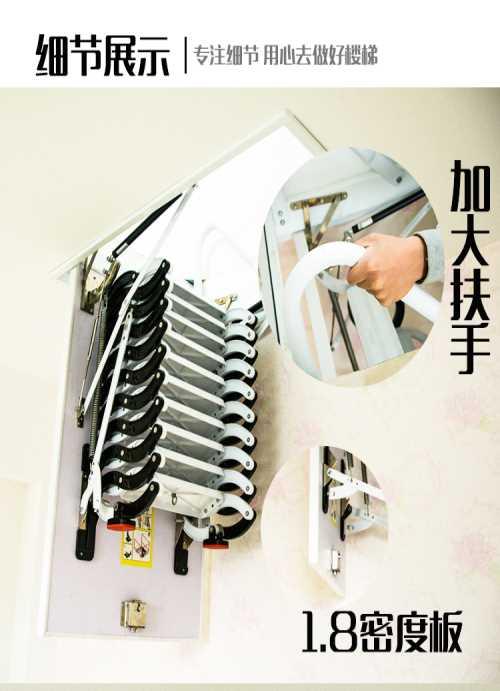 伸缩楼梯批发_广东楼梯及配件代理-新乡市扶居阁楼梯有限公司