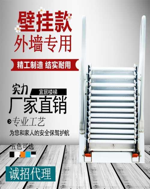 冷轧钢阁楼折叠楼梯_上海楼梯及配件代理