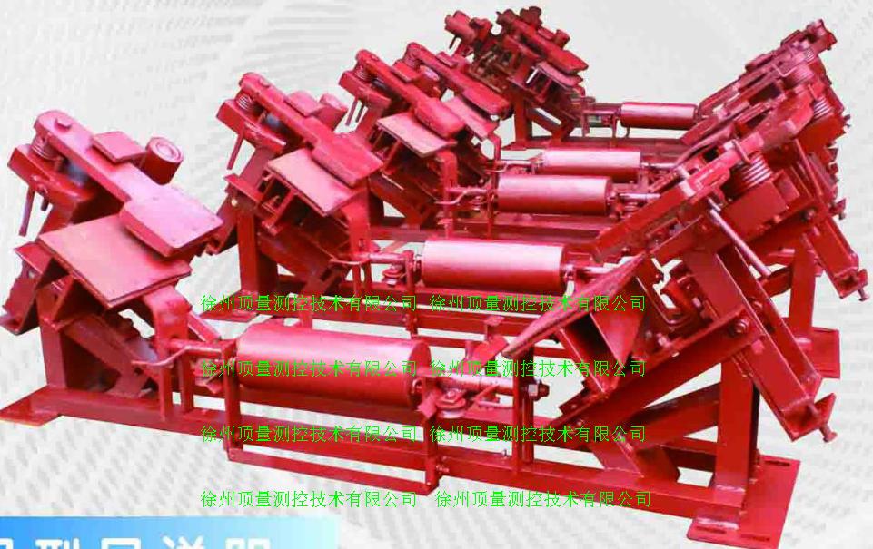 煤矿使用断带抓捕器价格_DB-100撕裂开关_徐州顶量测控技术有限责任公司