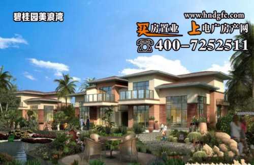海南碧桂园金沙滩 三亚房价最新动态 海南电广房产营销策划有限公司