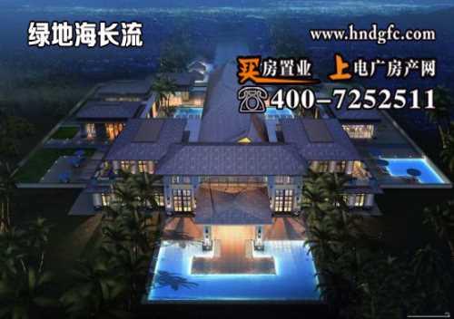 绿地/三亚海景房哪里便宜/海南电广房产营销策划有限公司