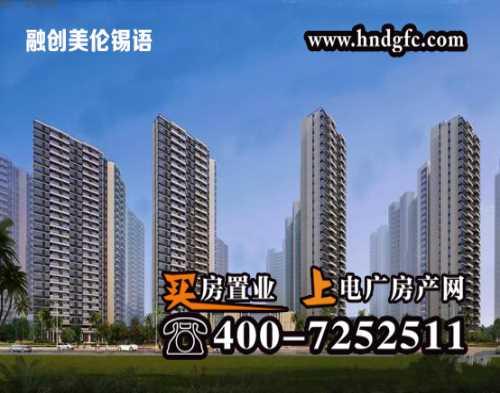 三亚房价哪里低-澄迈装修设计-海南电广房产营销策划有限公司