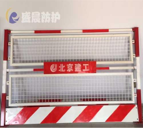 建筑临边防护 电梯井防护门 安平县盛晨丝网有限公司