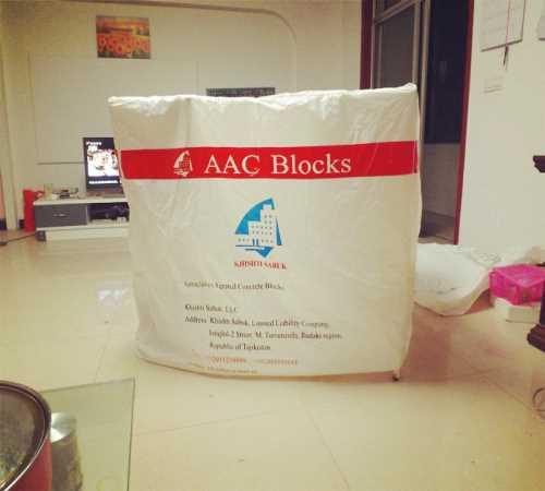哪有加气块包装袋厂家 加气块包装袋厂家 定做加气块包装袋工厂