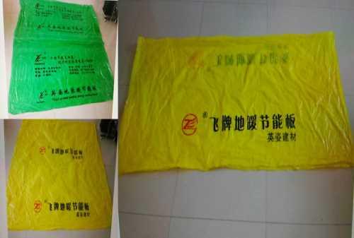 山东保温板包装袋/地暖保温板包装袋厂家/广西地暖保温板包装袋