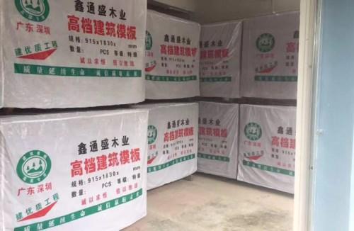 南宁胶合板包装袋-胶合板包装袋-胶合板包装袋厂家