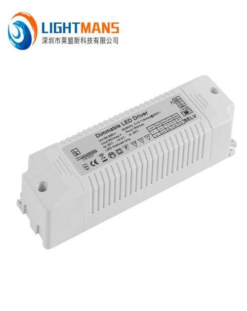 28W可调光电源/筒灯可调光电源采购/可调光电源兼容各种调光系统