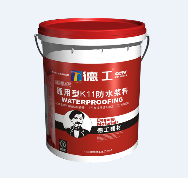 k11防水涂料价格 家装艺术涂料 广东德工化工有限公司