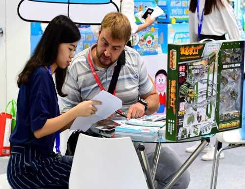 玩具批发展销-华南玩具展销会-广州力通法兰克福展览有限公司