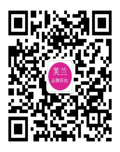 品牌尾货加盟_广州打扮尾货货源_风格名品衣饰