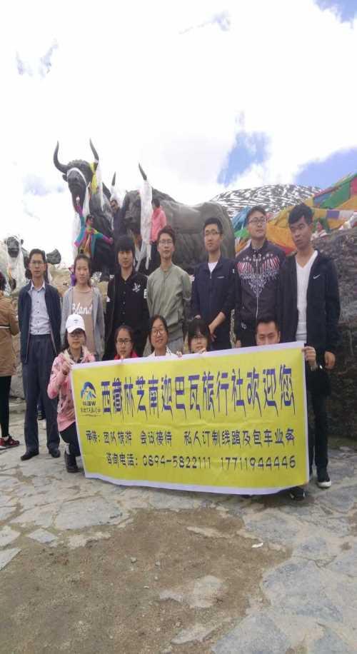 川藏旅行社大全_拉萨哪家旅行社好_川藏旅行社十强