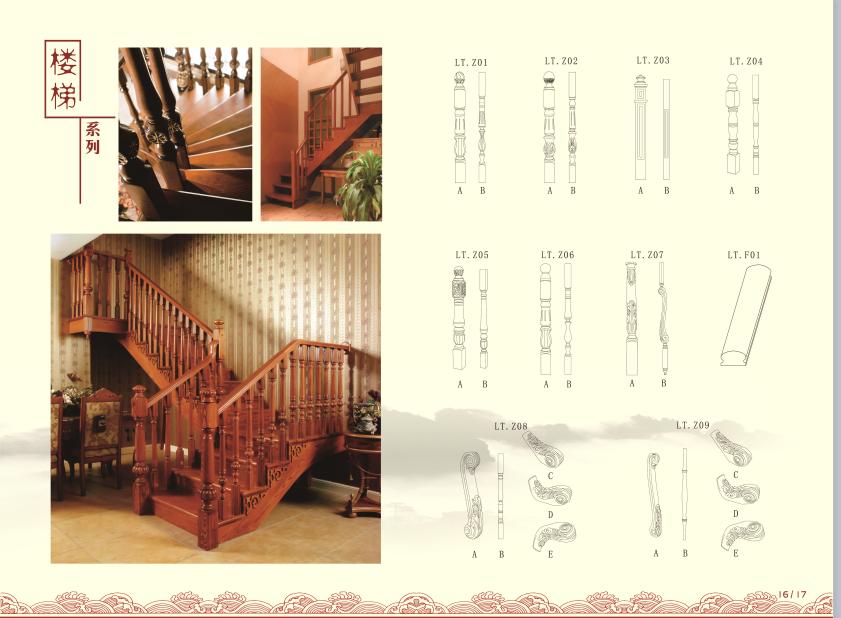 西安实木艺龙楼梯招商加盟/艺龙楼梯厂家/西安艺龙楼梯