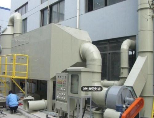 盐城活性炭吸附塔生产厂家/活性炭吸附塔价格/东台市迅驰机械制造有限公司