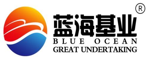 商标-佛山著作权版权保护-北京蓝海基业科技有限公司广州分公司
