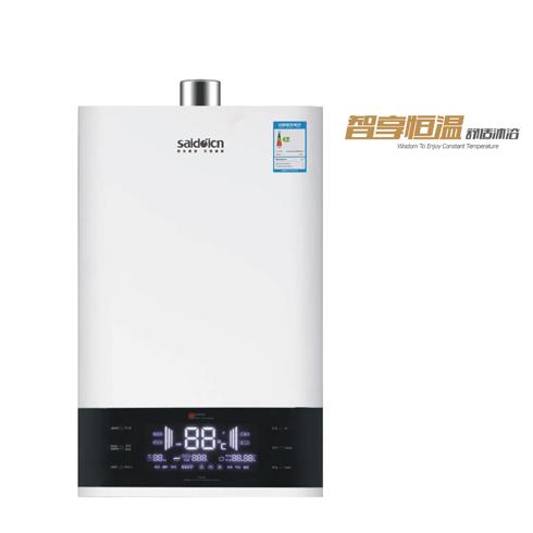 燃气热水器品牌_高端热水器招商加盟_智能热水器