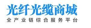 迎世科技光纤光缆报价_光纤光缆报价_重庆光纤光缆批发