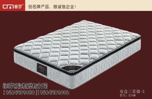 内蒙折叠环保棕垫/左旗儿童榻榻米/银川梦乐软体床垫有限公司