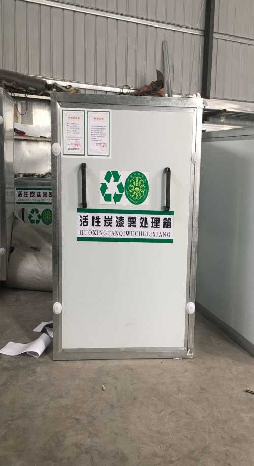 干式活性炭环保箱多少钱/光氧催化设备/山东众合环保设备有限公司