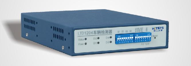 车辆检测器价格 车辆检测器 深圳恒立华交通设施有限公司