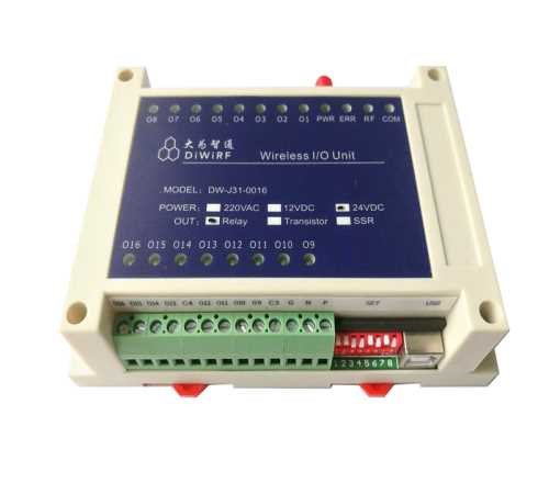 plc遥控经销商/遥控控制/无线遥控系统经销商