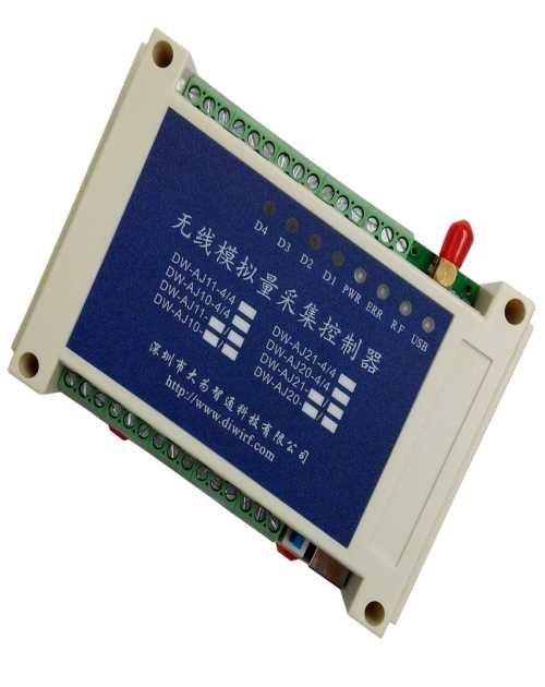 武汉无线PLC生产厂家-无线模块报价- dw-aj11无线模拟量采集控制器