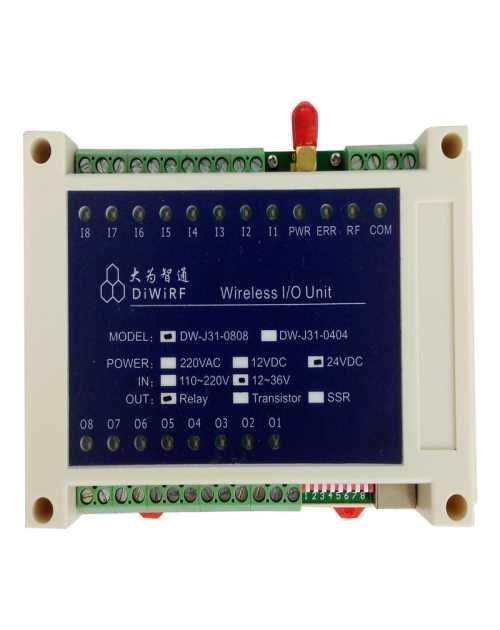 工业遥控器采购-电源遥控器订购-深圳市大为智通科技有限公司