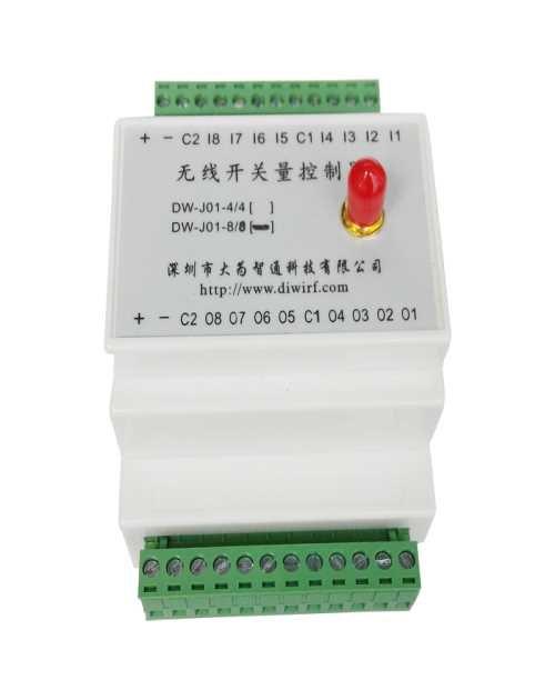 自动无线遥控器批发价格-无线开关量模块价格-深圳市大为智通科技有限公司