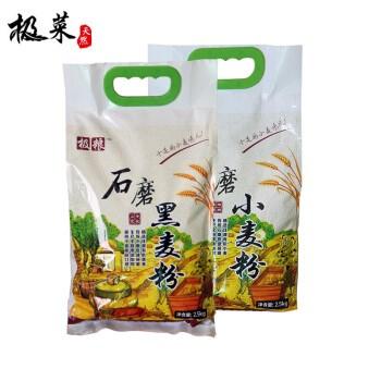 石磨面粉/养生芝麻核桃代餐粉/河南佳源农业股份有限公司